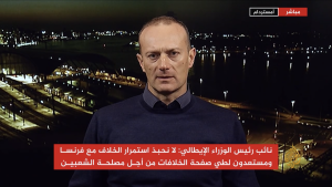 paganini aljazeera.png amsterdam